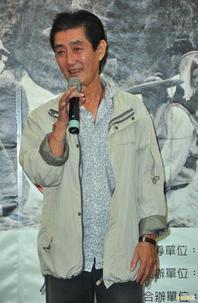 Chung Shan Wan