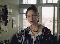 Elena Drobysheva