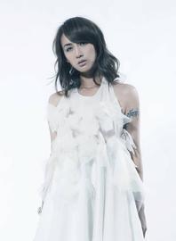 Lea Kao