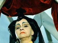 Valentina Kovel