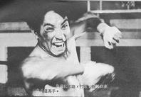 Chun-Ku Lu