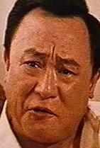 Yang Chiang