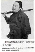 Han Lo