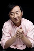 Weifu Ma