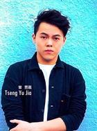 Yu-Jia Tseng