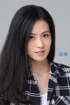 Cherry Leung