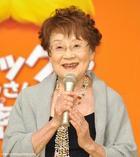 Hisako Kyôda