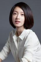 Jiani Shen