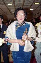 Lai Wang