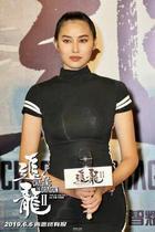 Lukian Wang