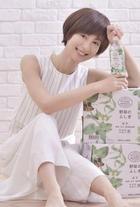 Mariko Ookubo