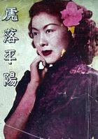 Sha-Fei Ouyang