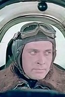 Gennadi Donyagin