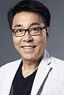 Shucheng Chen