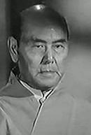 Suey Chan
